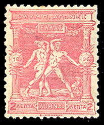 Commemorative stamp of Greece, 1896. Wikimedia Commons.